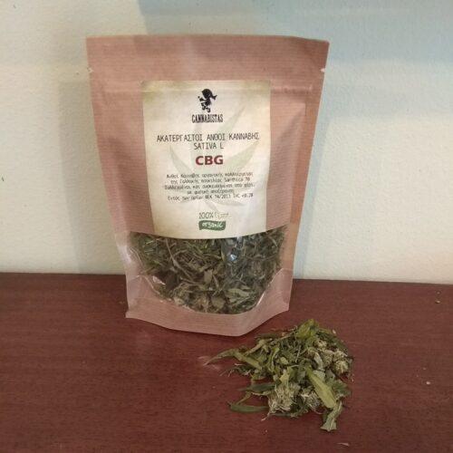 CBG Ακατέργαστοι Ανθοί Κάνναβης 30γρ - Cannabistas