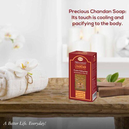 Αρωματικό Σαπούνι HEM Precious Chandan - Σανταλόξυλο 100γρ